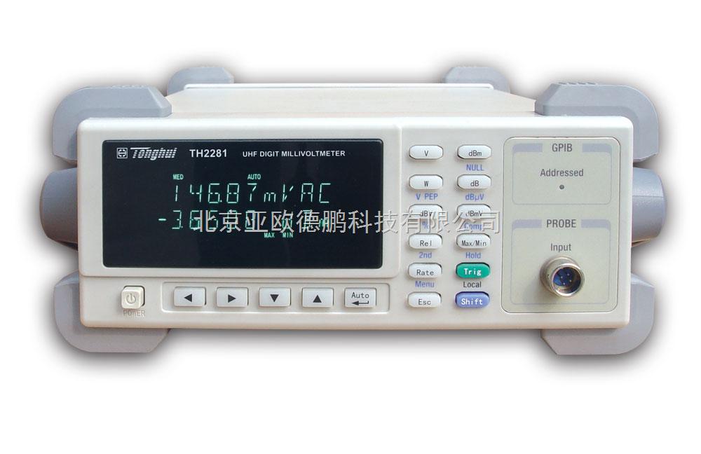 DP-TH2281-超高频数字毫伏/功率表 高频毫伏表