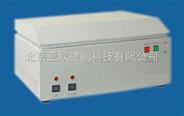 能量色散X射线荧光光谱仪/台式硫元素分析测试仪