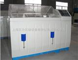 上海巨为全新智能型盐雾试验箱