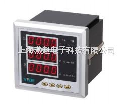 多功能仪表PD760E-9S4