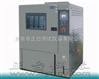 腐蚀气体复合试验箱/腐蚀气体环境试验箱