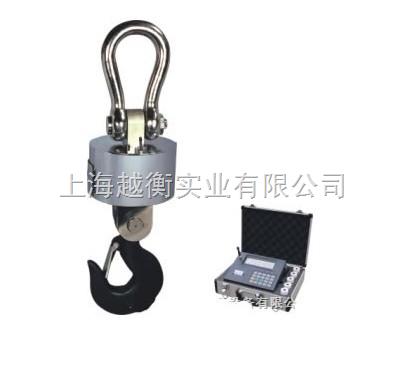 求购100吨吊秤,哪里能买到100吨电子挂秤,100吨打印行车电子吊秤