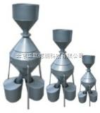 DP-JFY-25-钟鼎式分样器/分样器
