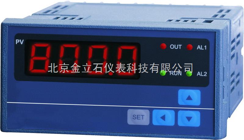 智能压力表 XMT-5-H-H-N-X-V24 压力测量控制