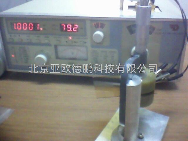 DP-DZ5001-介电常数测量仪/介电常数检测仪(固体)
