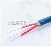 AFPF4*1.5耐高温电缆