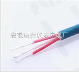 AFPF4*0.75耐高温电缆