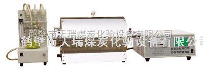 全自动测硫仪/一体化测硫仪/微机快速测硫仪/