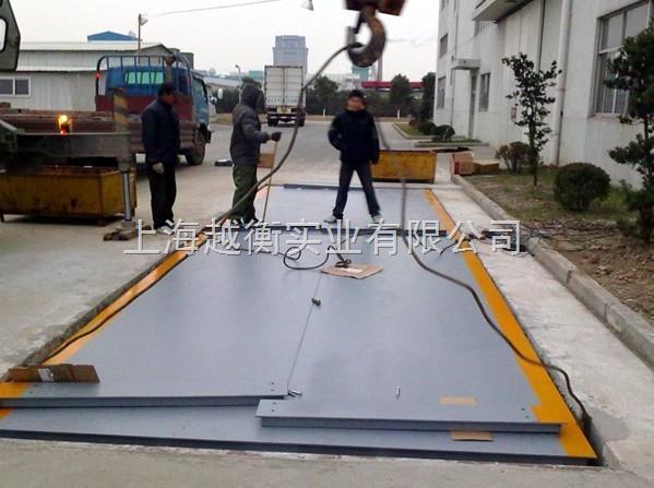 150吨防爆平台秤/求购150吨汽车电子衡,150吨防爆汽车衡
