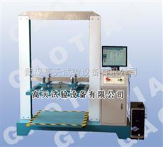 GT-KY纸箱抗压试验机,纸箱压缩试验机