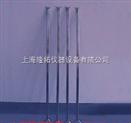 S型高温皮托管