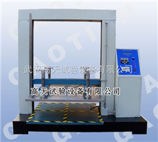 GT - KY纸箱抗压试验机