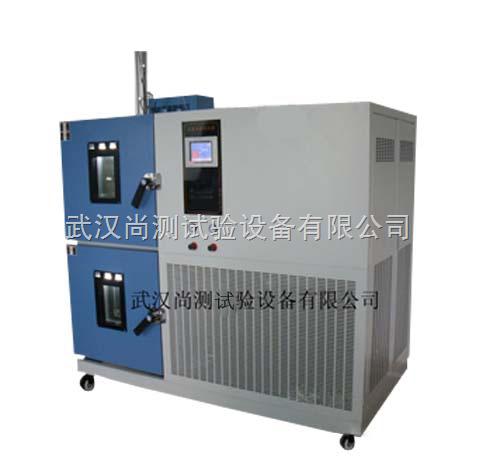北京冷热冲击试验箱价格