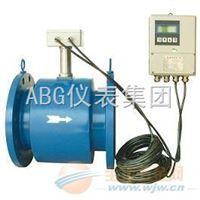 ABGt管道式电磁流量计