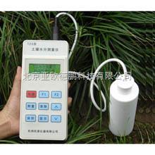 DP/TZS-IW-土壤水分测定仪/土壤水份测定仪/土壤测定仪