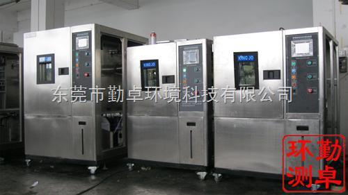 恒温恒湿试验箱/试验机/精密度高