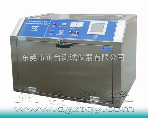 相容性试验机,密封胶相容性试验机