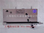 QY-200轻便倾斜压力计的价格,倾斜式压力计生产商
