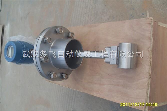 LUCB-400-LUCB氣體插入式流量計選型