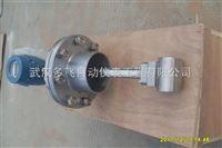 LUCB气体插入式流量计选型