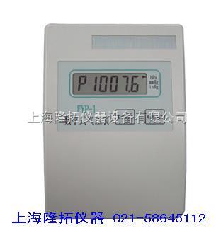数字式气压表,FYP-1数字式气压表