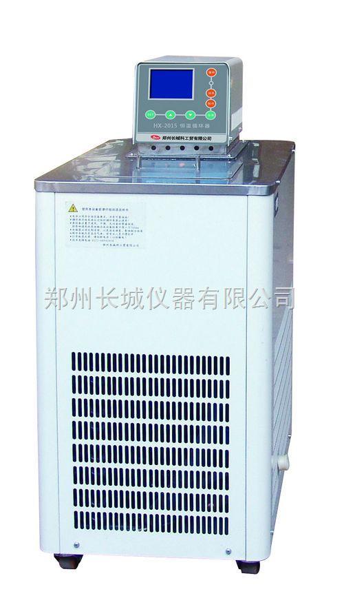 恒温循环器HX系列