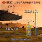 FD-M2煤粉水分测试仪,褐煤水分含量仪