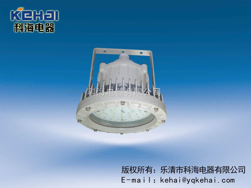 大功率LED防爆投光灯,BED-40隔爆型LED防爆投光灯