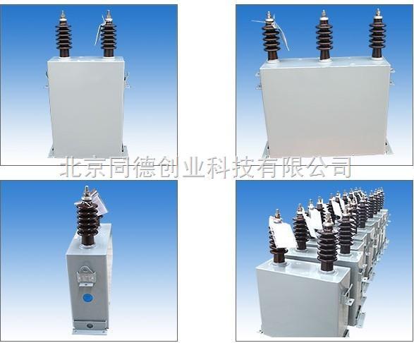 高压并联电容器型号:bfm1.05-50-1