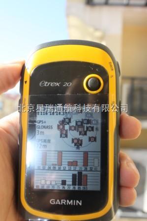 双星佳明eTrex 20手持GPS价钱