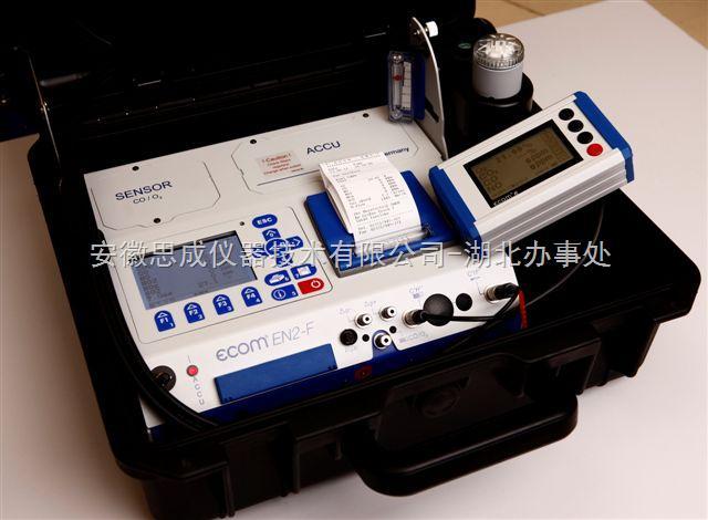 煙氣分析儀 德國rbr 益康ecom-EN2便攜式精密煙氣儀