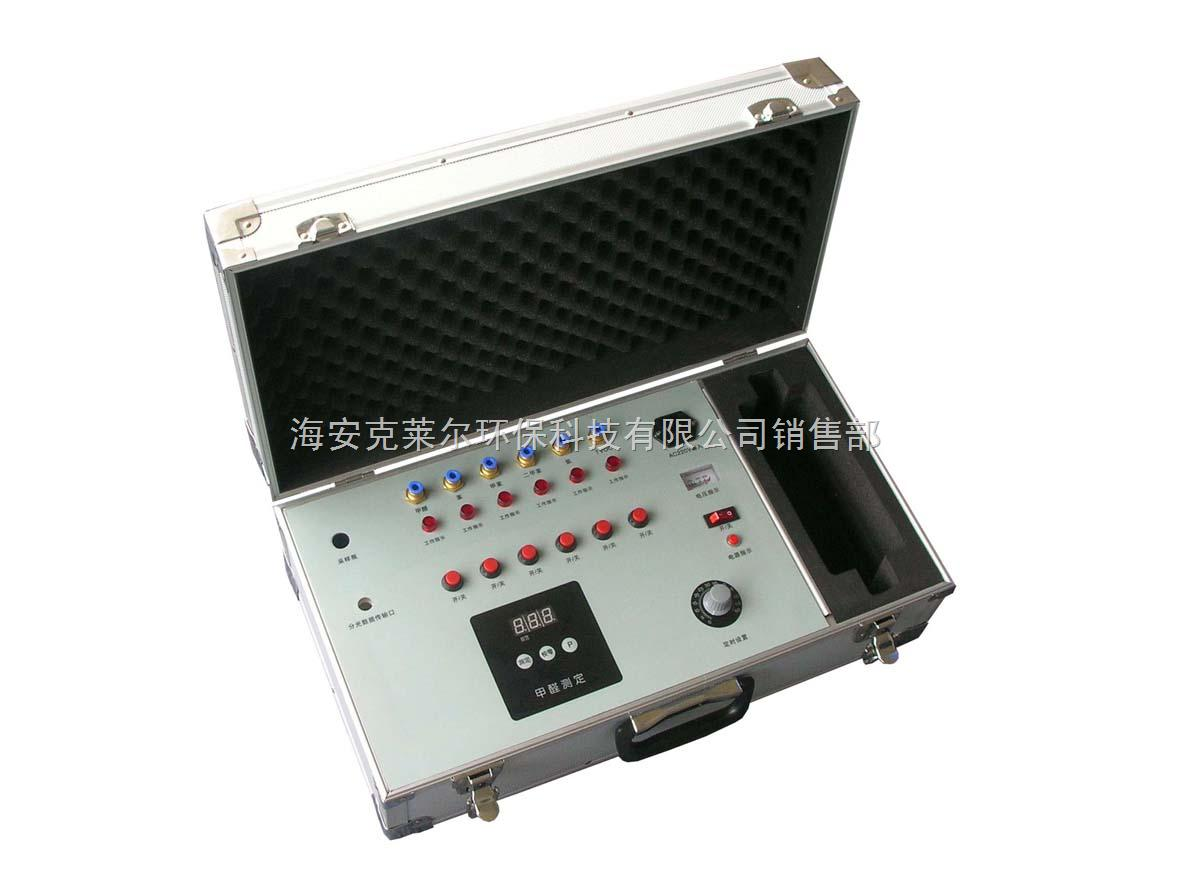 NTC-3全款-广东 重庆 江苏安利室内空气检测仪厂家|六合一安利甲醛检测仪报价