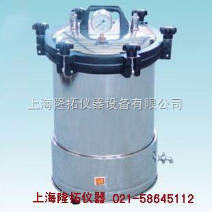ZX280A不銹鋼蒸汽壓力蒸汽消毒器