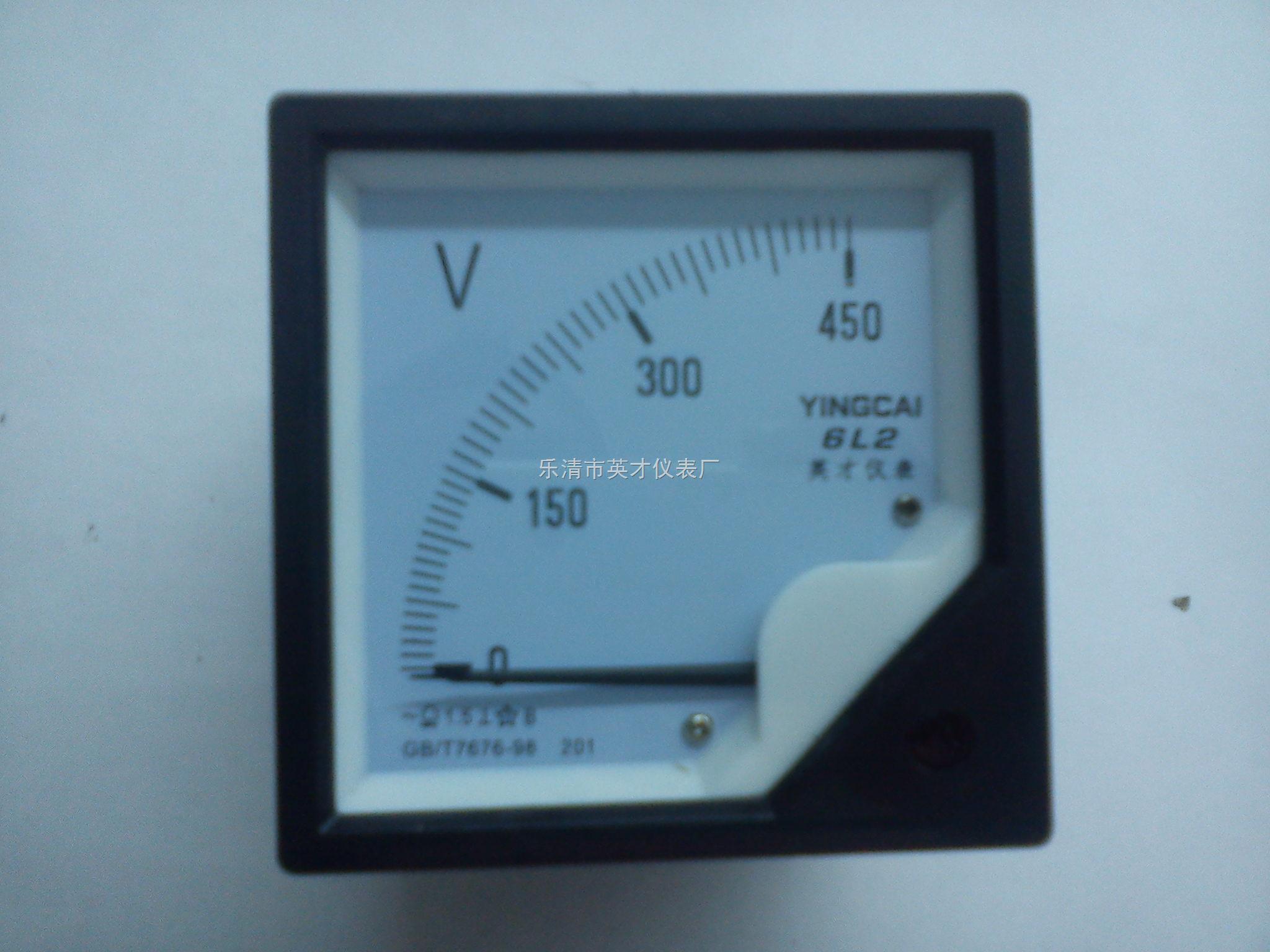 電壓表6L2