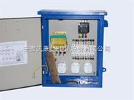 YXHYXH系列仪表保护箱及YXW系列仪表保温箱