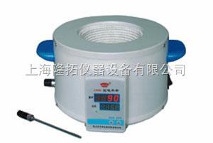 ZNHW电热套,上海智能数显电热套厂家