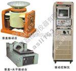 促销电磁式高频振动试验机