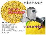 金色麦浪水分仪+谷物水分测定仪