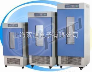 MJ-150F-I 霉菌培养箱