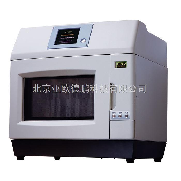 DP-XT9912-智能微波消解/萃取系統/智能微波消解儀/萃取儀