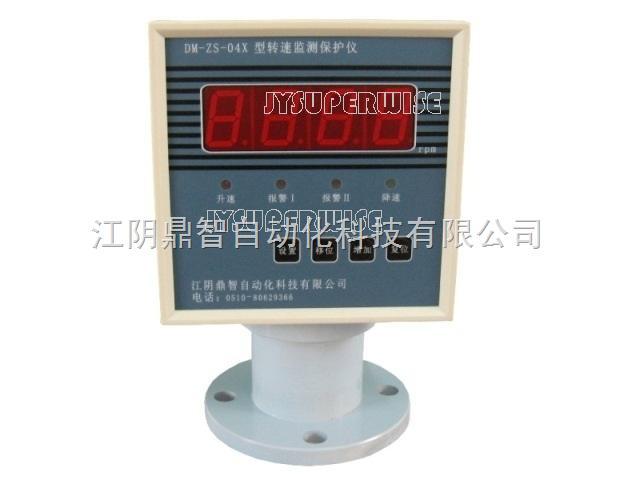 现场型转速监测保护仪