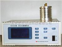 DP-DZ3335-差示掃描量熱儀/差示掃描量熱儀/差示量熱儀/量熱儀
