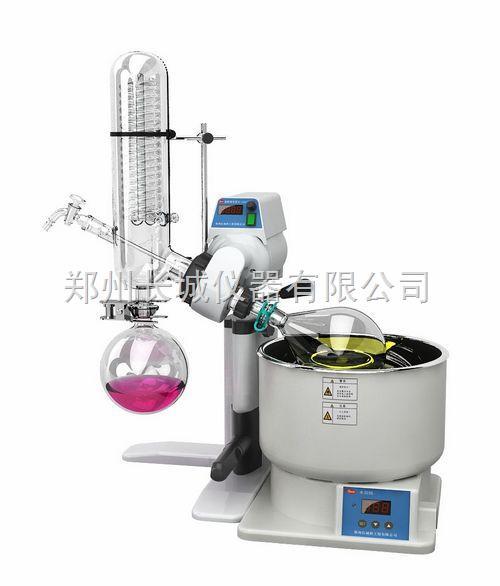 旋转蒸发仪/小型旋转蒸发仪用途