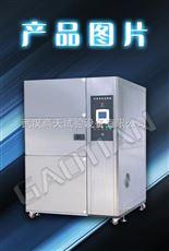 GT-TC-80Z三箱式冷热冲击试验箱,冷热冲击箱
