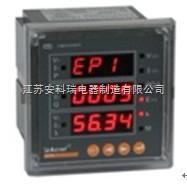 ACR网络电力仪表