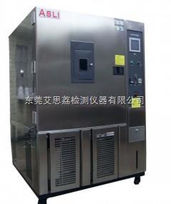 紫外线老化试验箱,氙灯老化试验机