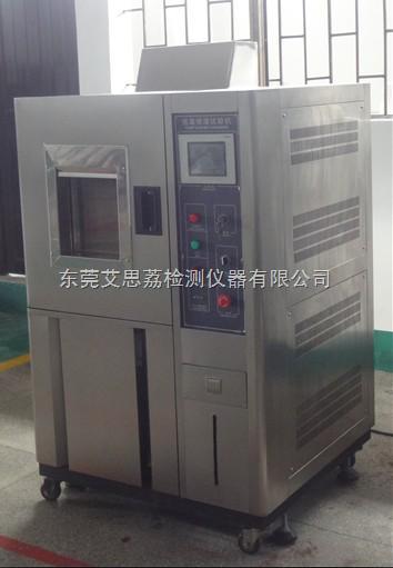 北京温湿度交变试验箱|海淀温湿度交变试验机