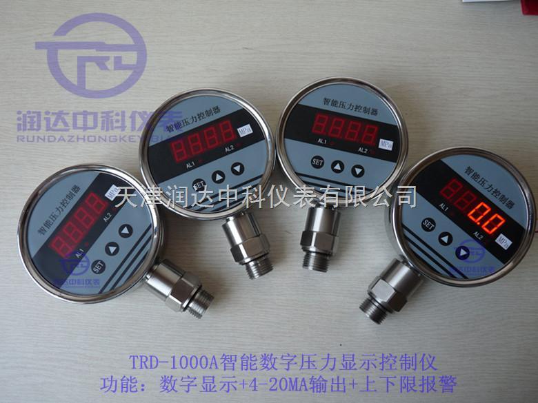 TRD-1000A-天津數字壓力表