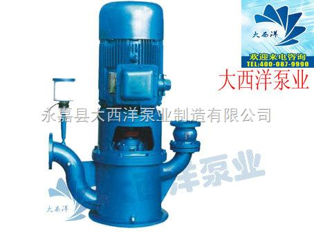 W-WFB系列无密封自控自吸泵,大型无密封自控自吸泵 大流量自吸泵,不锈钢自吸泵
