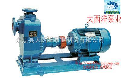 ZX自吸泵,优质ZX自吸泵,高效ZX自吸泵 ,自吸泵结构说明,自吸泵工作原理